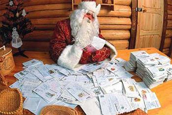 Дедушка Мороз отвечает на письма